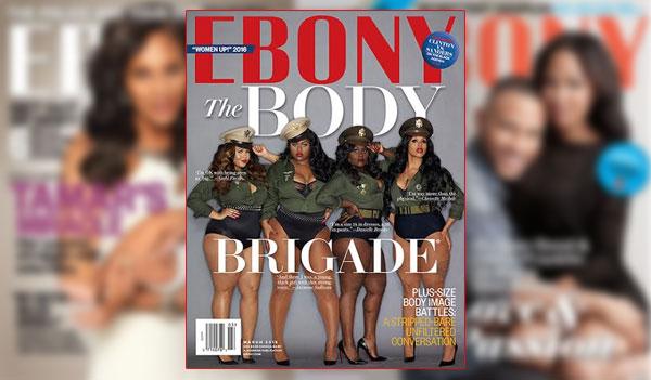 FREE Ebony Magazine Subscription (US)