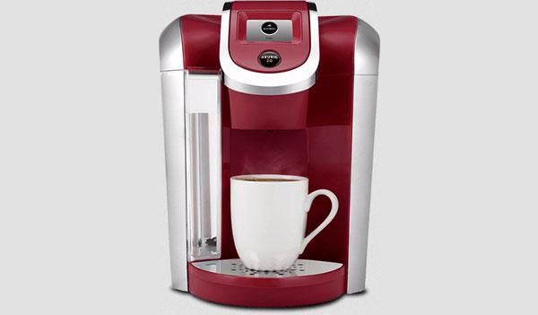Keurig Coffee Maker Giveaway (US)
