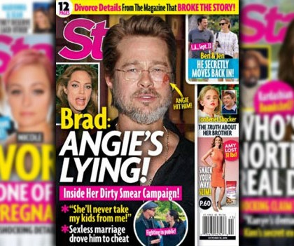 FREE Star Magazine Subscription (US)