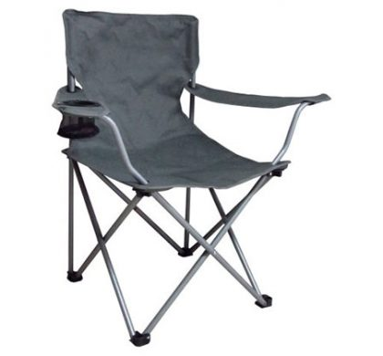 FREE Ozark Folding Chair from Walmart (US Only)