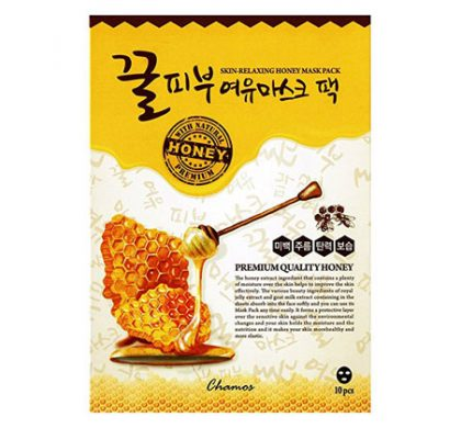 FREE Chamos Honey Face Mask Sheets Sample from Vitamins Basket (US Only)